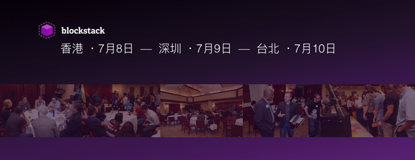 Blockstack meetups come to Asia!
